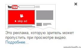 Монетизация видео в Youtube 2 (3)