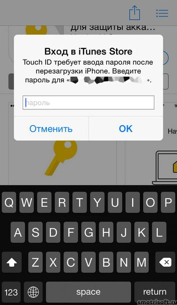 Настройка двухфакторной аутентификации Яндекс (10)