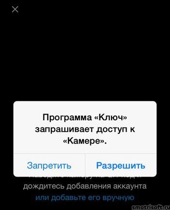 Настройка двухфакторной аутентификации Яндекс (13)