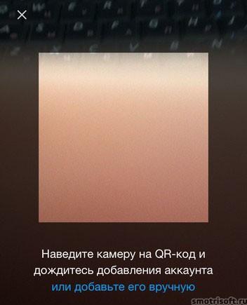 Настройка двухфакторной аутентификации Яндекс (17)