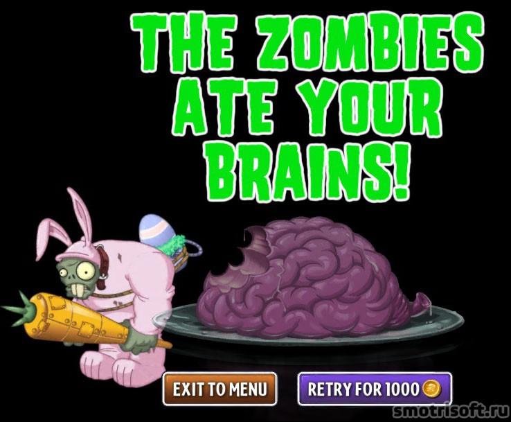 Обновление Plants Vs Zombies 2 24.03 (14)