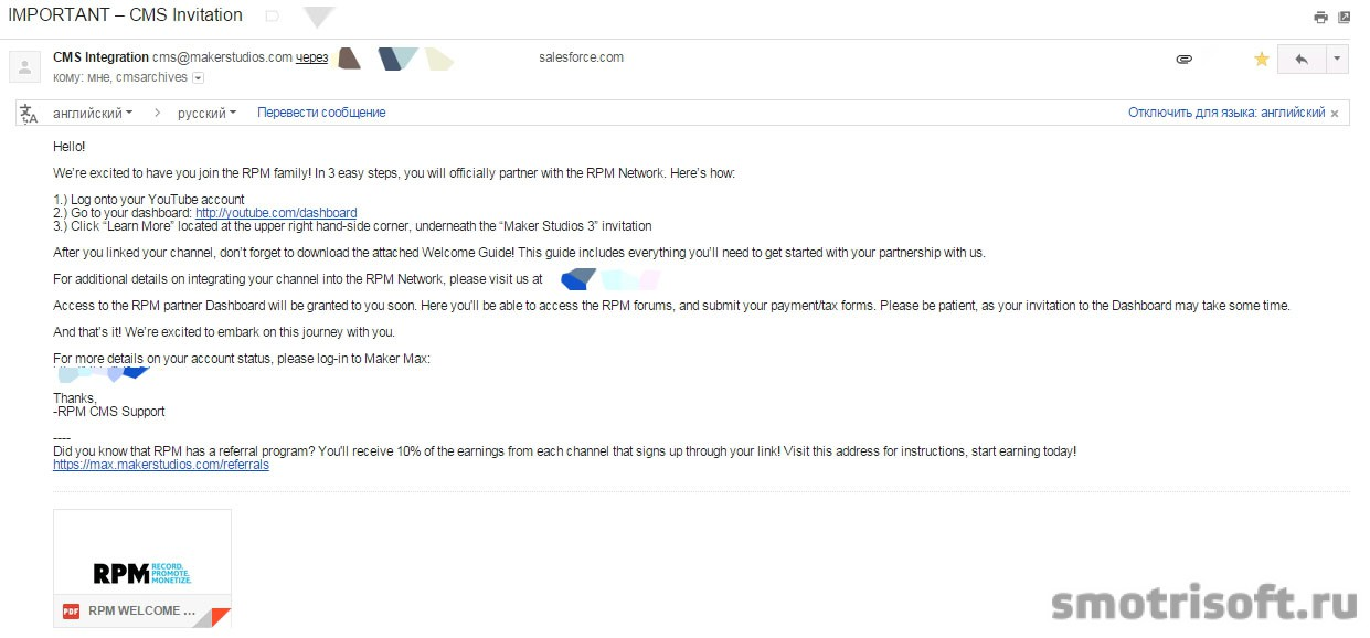 Обзор партнерки Maker Studios письма (1)