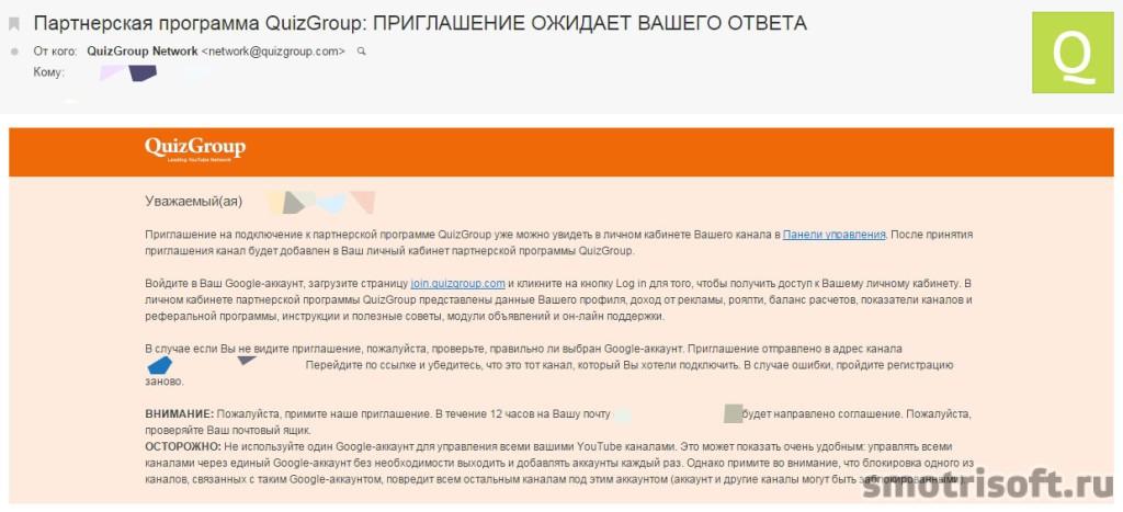 Обзор партнерки Quiz Group (11)