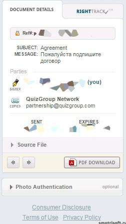 Обзор партнерки Quiz Group (25)