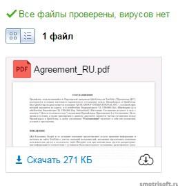 Обзор партнерки Quiz Group (36)