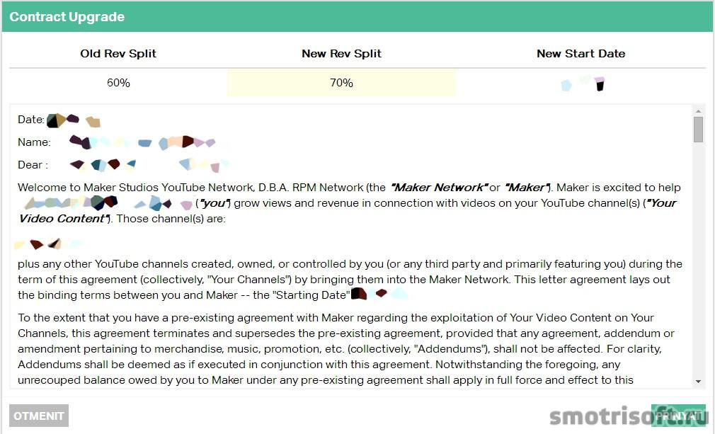 Youtube - Партнерка Maker Studios (RPM) (120) 2014-04-23 70 процентов вместо 60