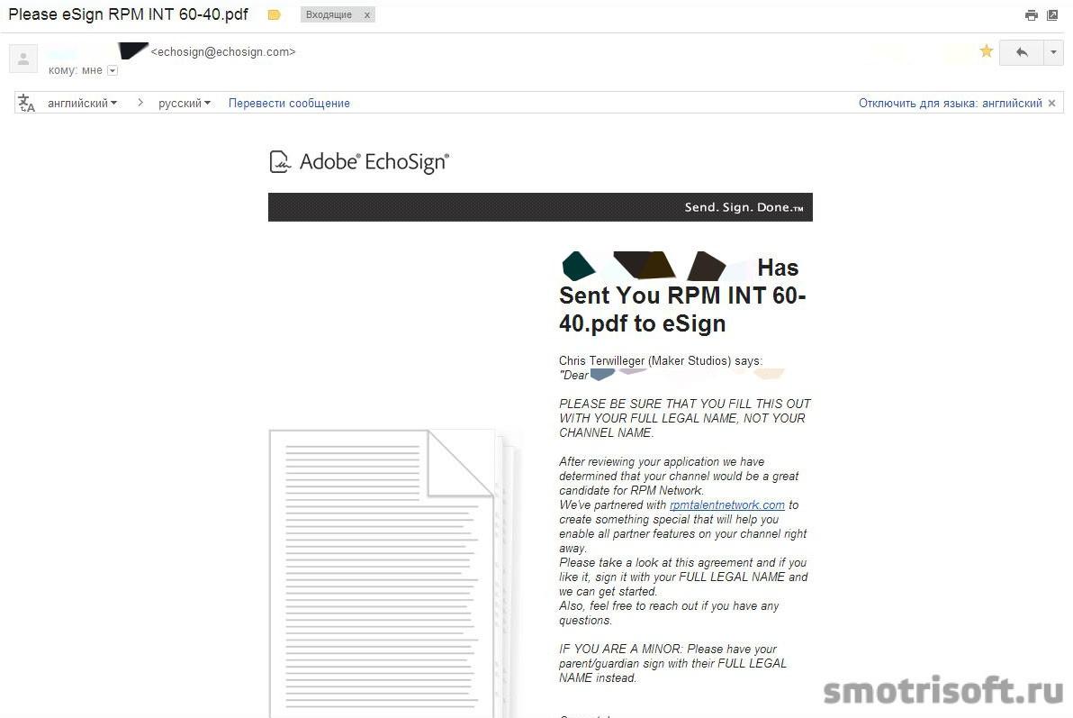 Youtube - Партнерка Maker Studios (RPM) (50) контракт по имейлу