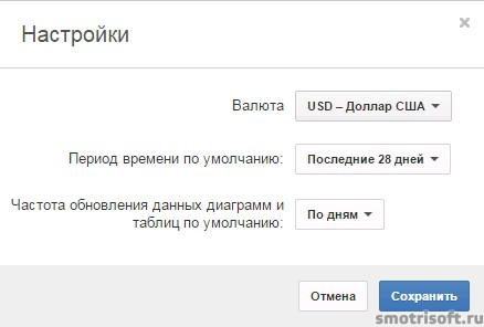 Youtube сделал отображение доходов в рублях (2)