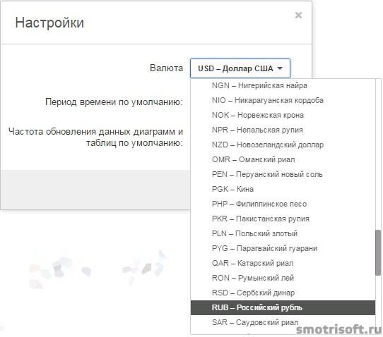 Youtube сделал отображение доходов в рублях (3)