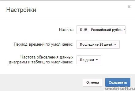 Youtube сделал отображение доходов в рублях (4)