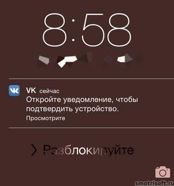 Как добавить комментарии ВКонтакте на сайт WordPress (10)