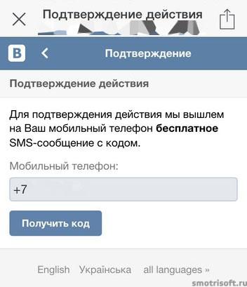 Как добавить комментарии ВКонтакте на сайт WordPress (17)