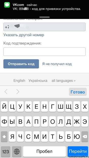 Как добавить комментарии ВКонтакте на сайт WordPress (18)