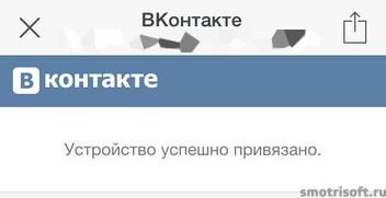 Как добавить комментарии ВКонтакте на сайт WordPress (19)