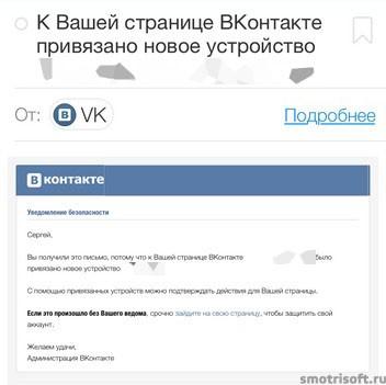 Как добавить комментарии ВКонтакте на сайт WordPress (20)