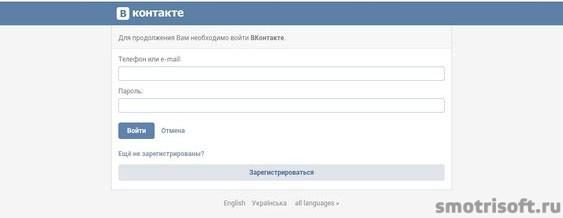 Как добавить комментарии ВКонтакте на сайт WordPress (22)