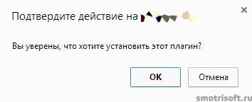 Как добавить комментарии ВКонтакте на сайт WordPress (4)