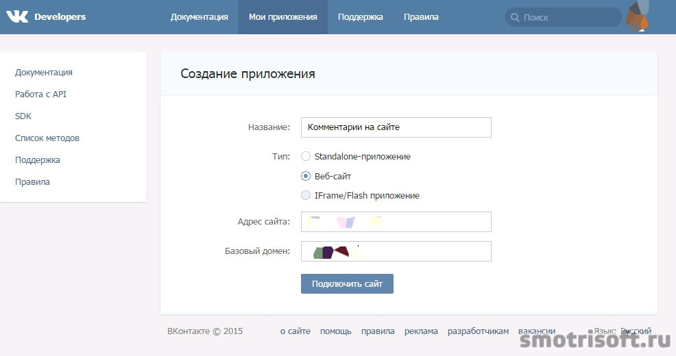 Как добавить комментарии ВКонтакте на сайт WordPress (7)