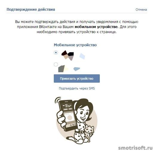 Как добавить комментарии ВКонтакте на сайт WordPress (8)
