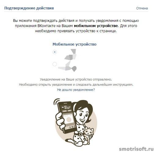 Как добавить комментарии ВКонтакте на сайт WordPress (9)