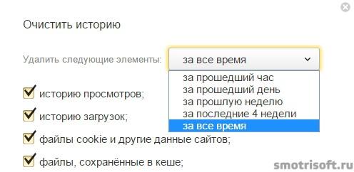 Яндекс не удаляет порно ролики