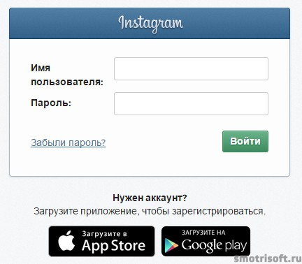 Как скачать видео с Instagram (17)