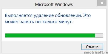 Как удалить обновление на Windows (13)