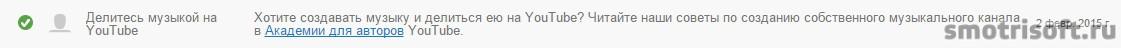 Как улучшить свой youtube канал — советы от YouTube (19)