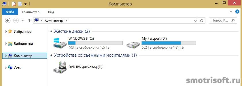 Как установить обновление на Windows (1)