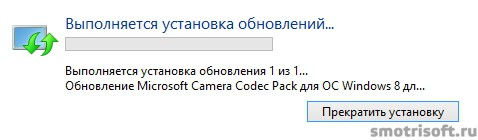 Как установить обновление на Windows (12)