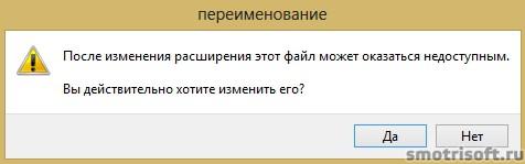 Как заблокировать ВКонтакте (12)