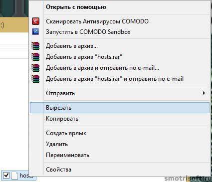 Как заблокировать ВКонтакте (14)