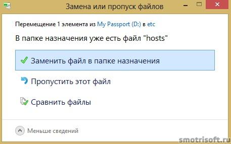 Как заблокировать ВКонтакте (16)