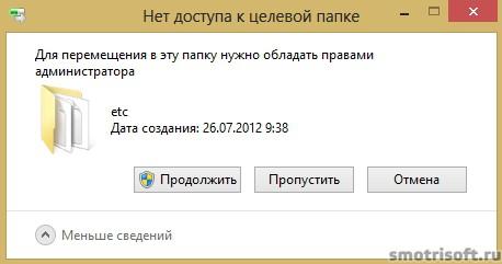Как заблокировать ВКонтакте (17)