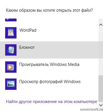 Как заблокировать ВКонтакте (3)
