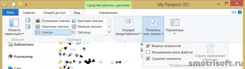 Как заблокировать ВКонтакте (8)