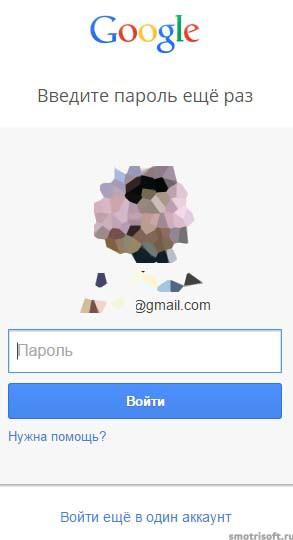 Как связать Youtube канал с другим профилем Google+ (6)
