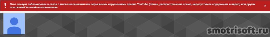 Как заработать на чужих видео на YouTube (4)