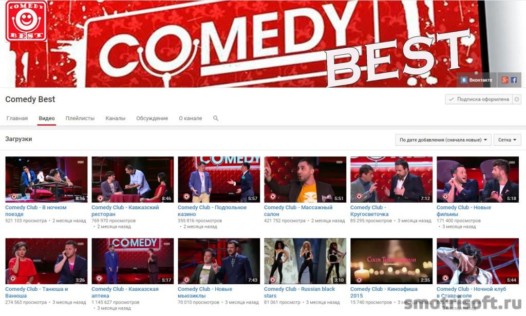 Как заработать на чужих видео на YouTube4 (6)
