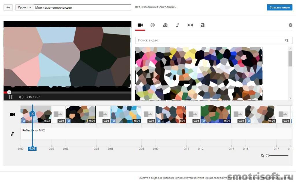 Как сделать слайдшоу на youtube (10)