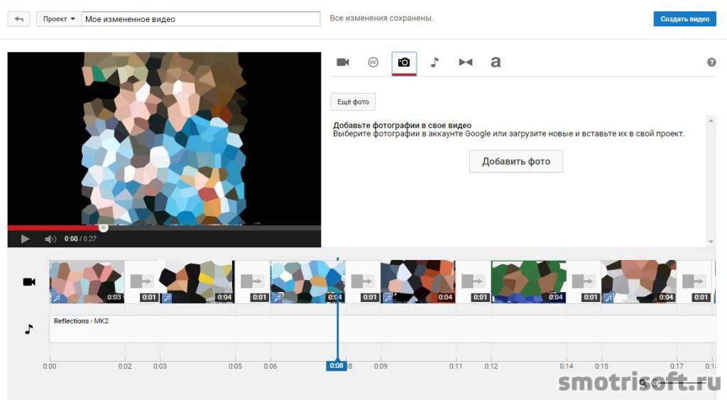 Как сделать слайдшоу на youtube (11)