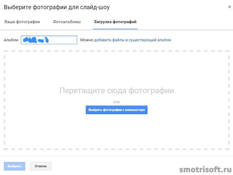 Как сделать слайдшоу на youtube (2)--