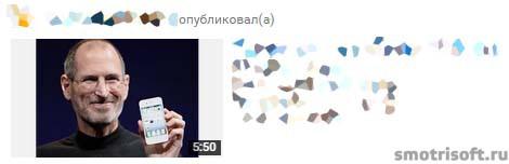Сколько стоит лайк на youtube (3)