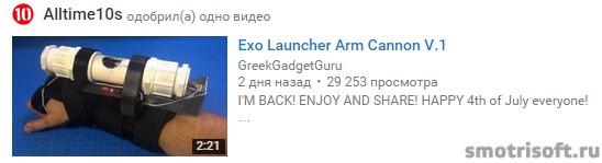 Сколько стоит лайк на youtube (5)