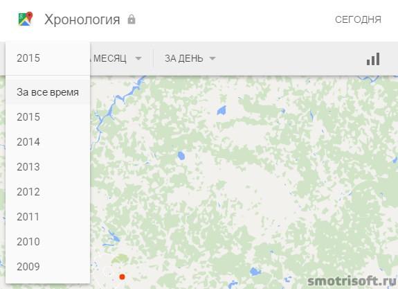 Как очистить историю посещений в Google Картах (11)