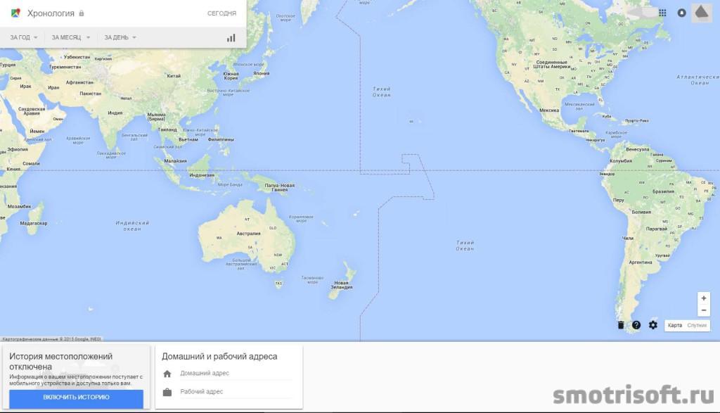 Как очистить историю посещений в Google Картах (5)
