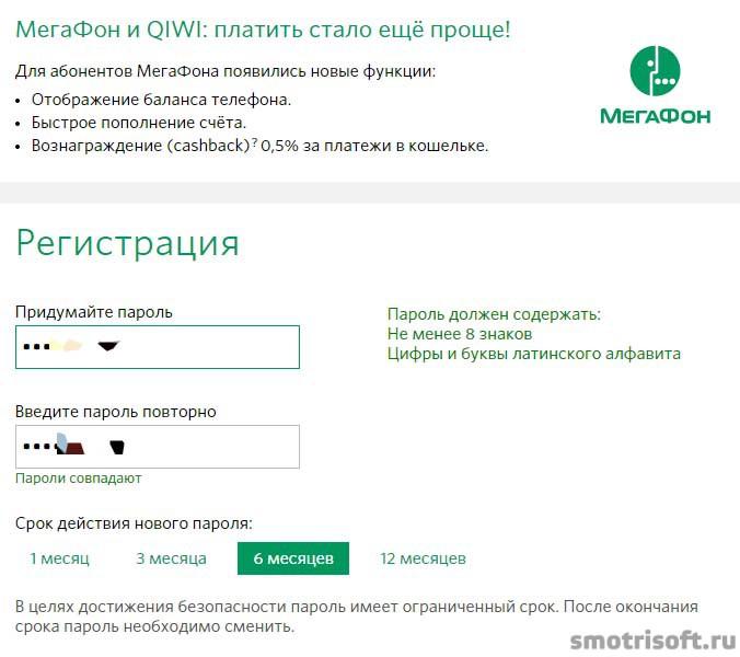 Обмен PayPal на WM и обратно - оВебМаниРу - всё о WebMoney
