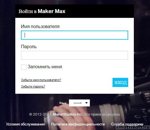 Как задать вопрос партнерке MakerGen (1)