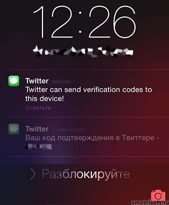 Как защитить свой twitter аккаунт (5-)