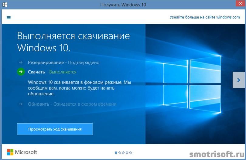 Обновился до Windows 10 (1)